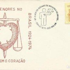 Sellos: 1974. BRASIL/BRAZIL. SPD/FDC. YT 1132. 50 AÑOS DEL JUZGADO DE MENORES. DERECHO/LAW. NIÑOS/CHILDREN.. Lote 121446011