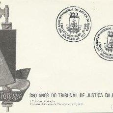 Sellos: 1989. BRASIL/BRAZIL. SPD/FDC. YT 1904. 380 AÑOS TRIBUNAL DE JUSTICIA DE BAHIA. COURT OF LAW.. Lote 121446203