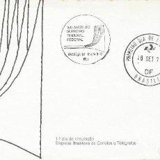 Sellos: 1978. BRASIL/BRAZIL. SPD/FDC. YT 1326. 150 AÑOS TRIBUNAL SUPREMO. JUSTICIA. DERECHO. HIGH COURT. LAW. Lote 121446607