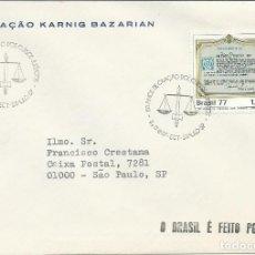 Sellos: 1977. SAO PAULO. MATASELLOS/POSTMARK. 150 AÑOS DE CURSOS JURÍDICOS. DERECHO. JUSTICIA. LAW.. Lote 121447055