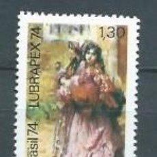 Sellos: BRASIL,1974,LUBRAPEX 74,NUEVO,MNH**,YVERT 1131. Lote 127604388