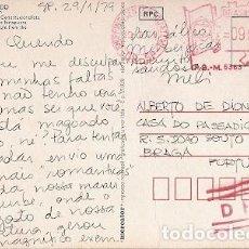 Sellos: BRASIL & CIRCULADO, SANTOS, OBELISCO AL SOLDADO CONSTITUCIONALISTA DE 1932, BRAGA 1979 (29). Lote 130610522