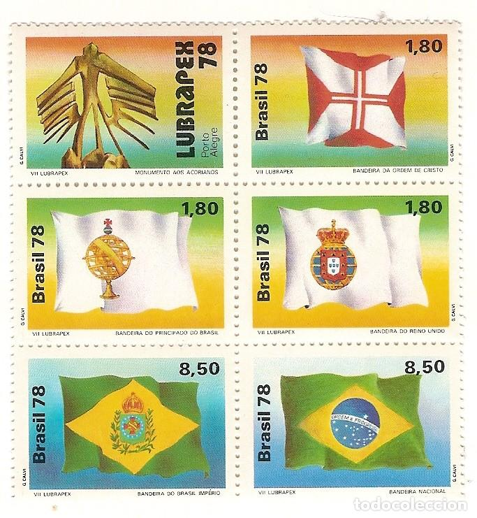 BRASIL ** & BRASIL & LUBRAPEX 1978 (1330) (Sellos - Extranjero - América - Brasil)