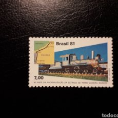 Sellos: BRASIL. YVERT 1484. SERIE COMPLETA NUEVA CON CHARNELA. TRENES.. Lote 136234857