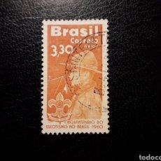 Sellos: BRASIL. YVERT A-90. SERIE COMPLETA USADA. SCOUTS.. Lote 136235014