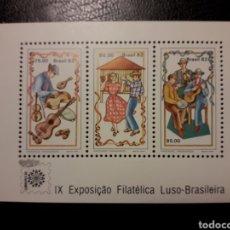 Sellos: BRASIL. YVERT HB-51. SERIE COMPLETA NUEVA SIN CHARNELA. BAILES Y DANZAS. FANDANGO DE PARANÁ. Lote 136235278