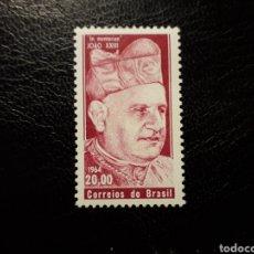 Sellos: BRASIL. YVERT 737. SERIE COMPLETA NUEVA CON CHARNELA. PAPA JUAN XXIII.. Lote 136235430