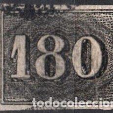 Sellos: BRASIL, YVERT 16. USADO.. Lote 140643614