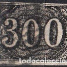 Sellos: BRASIL, YVERT 17. USADO.. Lote 140643826