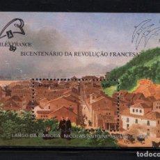 Sellos: BRASIL HB 77** - AÑO 1989 - BICENTENARIO DE LA REVOLUCION FRANCESA. Lote 142705198