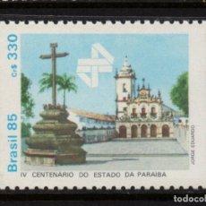Sellos: BRASIL 1753** - AÑO 1985 - 4º CENTENARIO DEL ESTADO DE PARAIBA. Lote 143163586