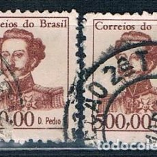 Sellos: DOBLE SELLO BRASIL 1965 USADO VER EXPLICACIÓN Y 768. Lote 144409254