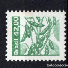 Sellos: BRASIL 1453** - AÑO 1980 - RECURSOS ECONOMICOS - SOJA. Lote 147860542