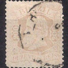 Sellos: BRASIL 1882-84 # 85 200R PALE ROSE, USED - 4/40. Lote 147917506