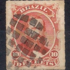 Sellos: BRASIL 1877 # 61 10R VERMILION (' 77) USED - 4/40. Lote 147917598