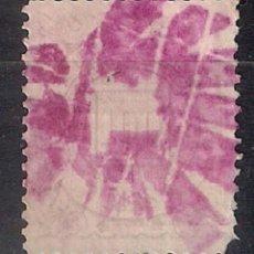 Sellos: BRASIL 1885 # 92 100R LILAC USED - 4/40. Lote 147918166
