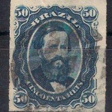 Sellos: BRASIL 1878-79 - SC # 63 A7 50R AZUL (' 77) USADO - 4/40. Lote 147918262