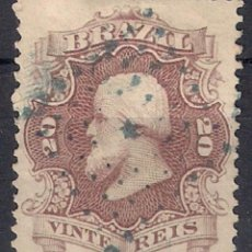 Sellos: BRASIL 1866 # 54 20R RED LILAC USED - 4/40. Lote 147919182