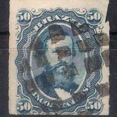 Sellos: BRASIL 1877 # 63 - 4/40 USADO. Lote 147919674