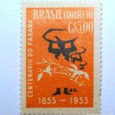 Sellos: SELLO POSTAL BRASIL 1953, 5 CRS, CENTENARIO DE PARANÁ, CONMEMORATIVO, SIN USAR. Lote 150854606