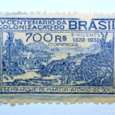 Sellos: ANTIGUO SELLO POSTAL BRASIL 1932, 700 RS,4TH CENTURY SÃO VICENTE FOUNDATION, SIN USAR *. Lote 150855238