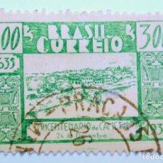 Sellos: SELLO POSTAL BRASIL 1936, 300 RS, TRICENTENARIO DE CAMETÁ - PARÁ STATE, CONMEMORATIVO, USADO. Lote 150863726