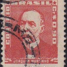 Francobolli: 1954-56 - BRASIL - JOAQUIM MURTINHO - YVERT 582A. Lote 150879086