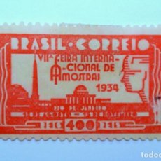Sellos: SELLO POSTAL BRASIL 1934, 400 RS, 7TH INTERNATIONAL SHOP - RJ, SIN USAR. Lote 150880566