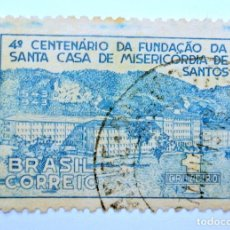 Sellos: SELLO POSTAL BRASIL 1943,1 CR, 4TH CENTENARY OF SANTA CASA HOSPITAL - SANTOS CITY, USADO. Lote 150889882