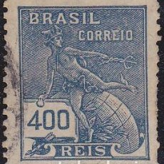 Francobolli: 1920 - BRASIL - ALEGORIA - COMERCIO - YVERT 176. Lote 151001858