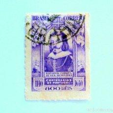 Sellos: ANTIGUO SELLO POSTAL BRASIL 1941, 800 RS, CENTENARIO DE LA MONARQUIA PORTUGUESA, USADO. Lote 151011118