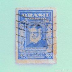 Sellos: SELLO POSTAL BRASIL 1941, 400 RS, PADRE ANTONIO VIERA, USADO. Lote 151015570