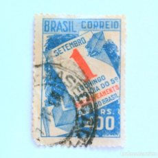 Sellos: SELLO POSTAL BRASIL 1941, 400 RS, CENSO GENERAL, USADO. Lote 151020506