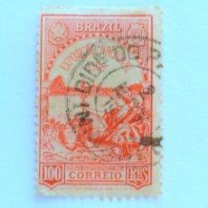 Sellos: SELLO POSTAL BRASIL 1908, 100 RS, EXPOSICIÓN NACIONAL 1908, USADO. Lote 151024510