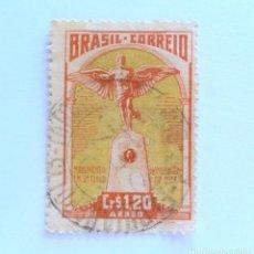 Sellos: SELLO POSTAL BRASIL 1947, 1,20 CR, TRIBUTO A SANTOS DUMOND, USADO. Lote 151027042