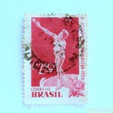 Sellos: SELLO POSTAL BRASIL 1959, 2,50 CR , XI JUEGOS DE PRIMAVERA 1959, CONMEMORATIVO, USADO. Lote 151050990