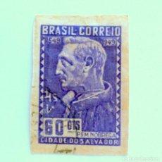 Sellos: SELLO POSTAL BRASIL 1949, 60 CTS , PADRE NOBREGA, CONMEMORATIVO, USADO. Lote 151051662