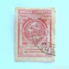 Sellos: SELLO POSTAL BRASIL 1941, 200 RS ,CENTENARIOS DE PORTUGAL, CONMEMORATIVO, USADO. Lote 151179558
