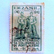 Sellos: SELLO POSTAL BRASIL 1940, 400 RS ,BICENTENARIO DE COLONIZACION DE PORTO ALEGRE,CONMEMORATIVO, USADO. Lote 151194338