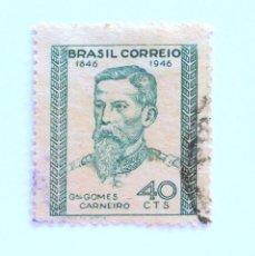 Sellos: SELLO POSTAL BRASIL 1946, 40 CTS , CENTENARIO DE GOMES CANEIRO , USADO. Lote 151203034