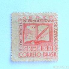 Sellos: SELLO POSTAL BRASIL 1943, 1,20 CR , SEGUNDA CONFERENCIA INTERAMERICANA DE ABOGADOS , USADO. Lote 151204198