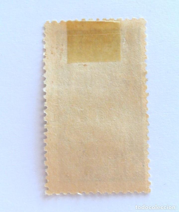 Sellos: Sello postal BRASIL 1943, 40 cts , CENTENARIO DE PETROPOLIS , CONMEMORATIVO, USADO - Foto 2 - 151204798