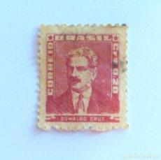 Sellos: SELLO POSTAL BRASIL 1954, 0,20 CR ,OSWALDO CRUZ, USADO. Lote 151215866
