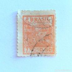 Sellos: SELLO POSTAL BRASIL 1946, 0,50 CR, AGRICULTURA , USADO. Lote 151221982