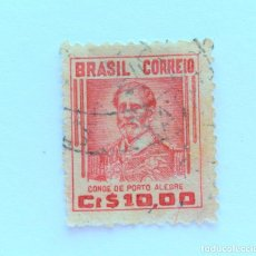 Sellos: SELLO POSTAL BRASIL 1946, 10 CR, MANUEL MARQUES DE SOUSA, USADO. Lote 151240162