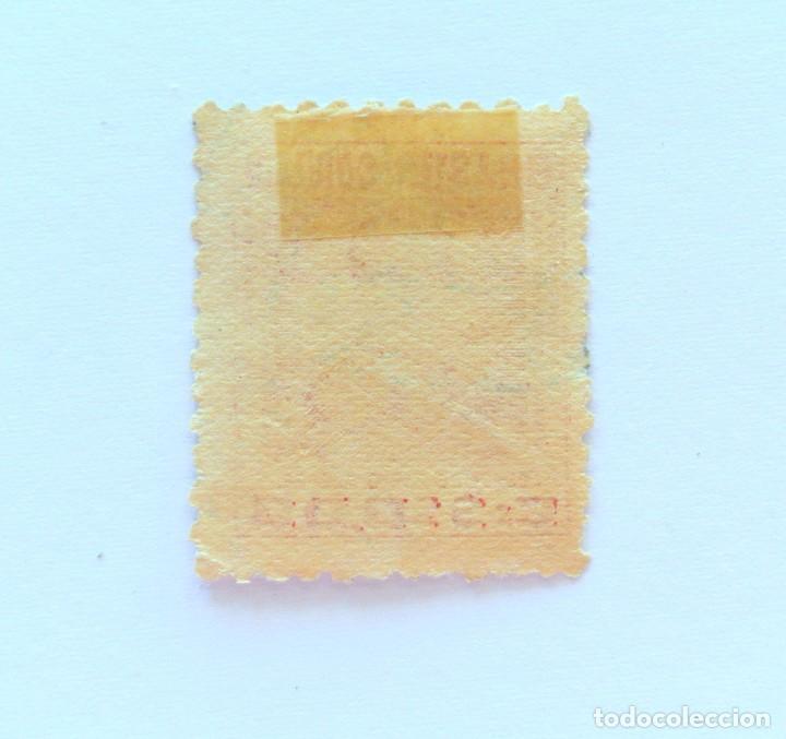 Sellos: Sello postal BRASIL 1946, 10 Cr, MANUEL MARQUES DE SOUSA, USADO - Foto 2 - 151240162