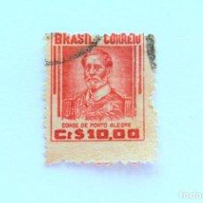 Sellos: SELLO POSTAL BRASIL 1946, 10 CR, MANUEL MARQUES DE SOUSA, USADO. Lote 151244310