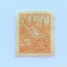 Sellos: SELLO POSTAL BRASIL 1941, 10 RS, PETROLEO , SIN USAR. Lote 151251550