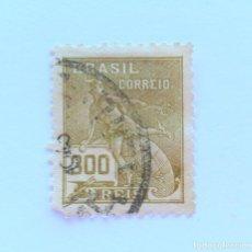 Sellos: SELLO POSTAL BRASIL 1936, 300 RS, MERCURIO Y GLOBO TERRESTRE , USADO. Lote 151300838