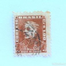 Sellos: SELLO POSTAL BRASIL 1954, 1 CR, DUQUE DE CAIXAS , USADO. Lote 151303986